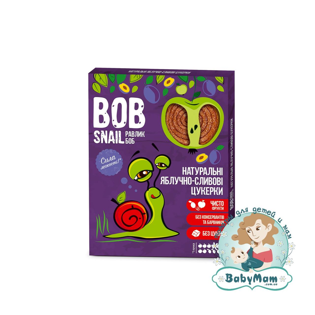 Конфеты натуральные Bob Snail (Равлик Боб) Яблочно-Сливовые, 120гр