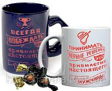Подарочный набор,  Для настоящих мужчин, С днем защитника Украины, Презент к Дню защитника Отечества