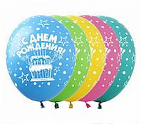 """Латексные воздушные шарики """"С Днем Рождения"""" тортик, 20 шт/уп, (Multitex)"""