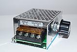 Регулятор напряжения 220В, 4кВт, фото 4