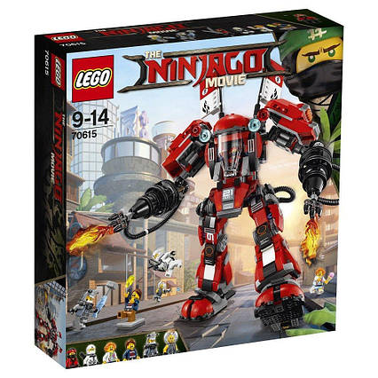 The Lego Ninjago Movie Огненный механобот 70615