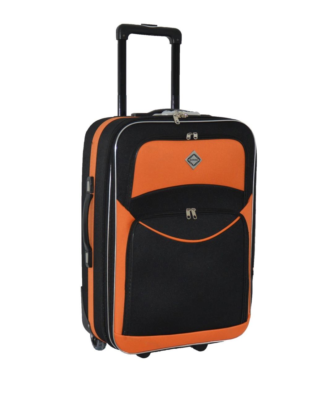 Дорожній чемодан Bonro Best на колесах (Середній) з висувною ручкою
