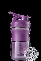 Спортивная бутылка-шейкер BlenderBottle SportMixer 590ml Plum (ORIGINAL), фото 1