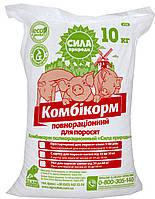 Комбикорм престартер для поросят 5-40 дней (гранула) 10 кг