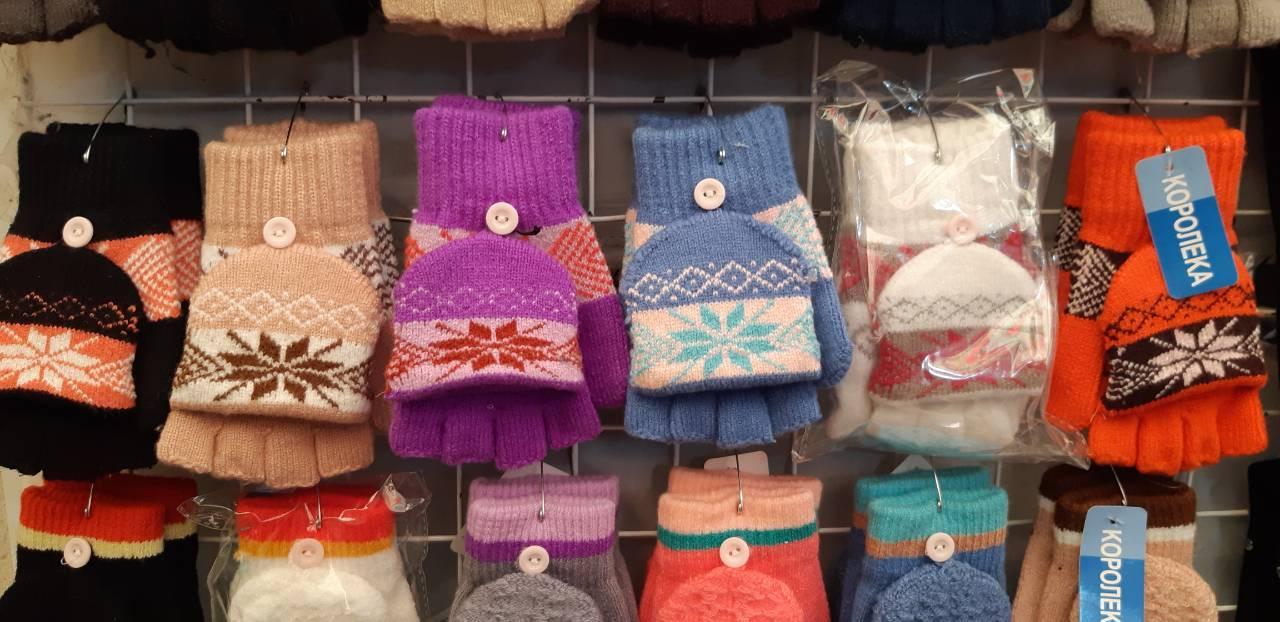 Детские перчатки без пальцев подросток от 9 до 12 лет