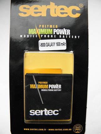 Аккумулятор для Samsung i9000, i9001, i897 1200mAh sertec, фото 2