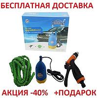 Минимойка для авто с насосом портативная автомойка 60 ватт 12v Mini Submersible Water Pump 60W Original size