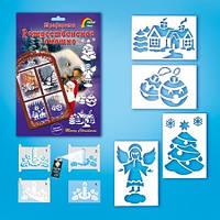 Игровой набор трафарет Рождественское окно А4 НОТ-001