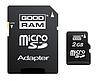 Карта памяти micro SD на 2Gb GooDRaM + SD адаптер
