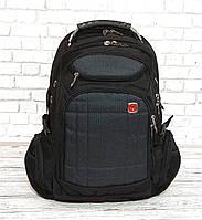 Вместительный рюкзак SwissGear Wenger, свисгир. Черный с серым. + Дождевик. 35L / s8855 grey