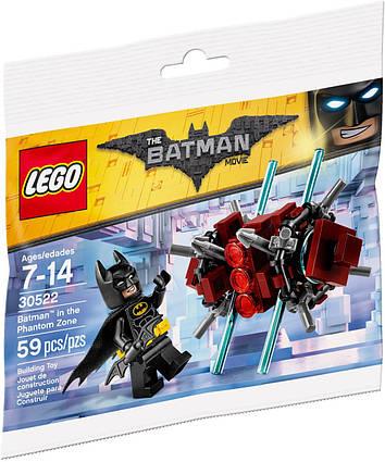 Lego Batman Movie Бэтмен в фантомной зоне 30522