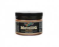 Декоративная эмаль акриловая METALLIQ (бронза) 0,1 кг