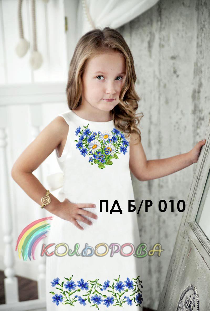 ПДБ/Р-010. Заготівля дитячого плаття без рукавів (5-10 років)