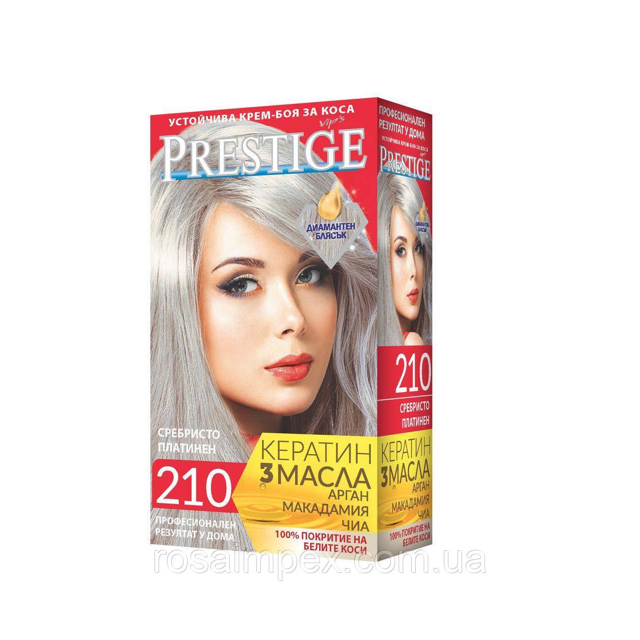 Стійка фарба для волосся vip's Prestige №210 Сріблясто-платиновий