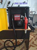 Топливораздаточная колонка ARMADILLO