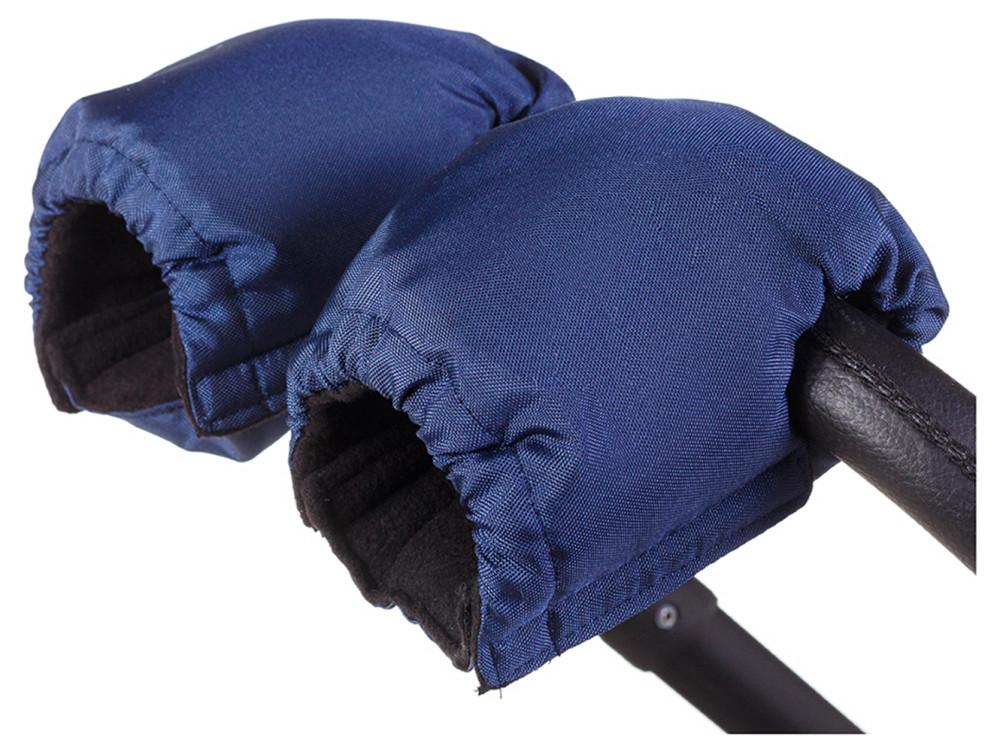 Рукавицы Умка R02 на коляску темно-синие