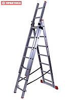 Лестница-стремянка 3х7 ПРАКТИКА, алюминиевая