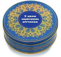 Подарочный набор конфет, С днем украинского Казачества, Презент к Дню защитника Отечества