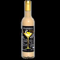 "Сироп Марибелл "" Амарула Крем"" для коктейлей 700мл"