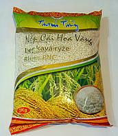 Клейкий круглый рис 1кг (Вьетнам)