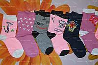 Детские носки.19-25см.Демисезон