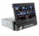 Автомагнитола Cyclon MP-7057 GPS