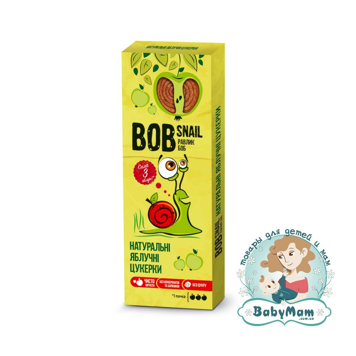 Конфеты натуральные Bob Snail (Равлик Боб) Яблочные, 30гр