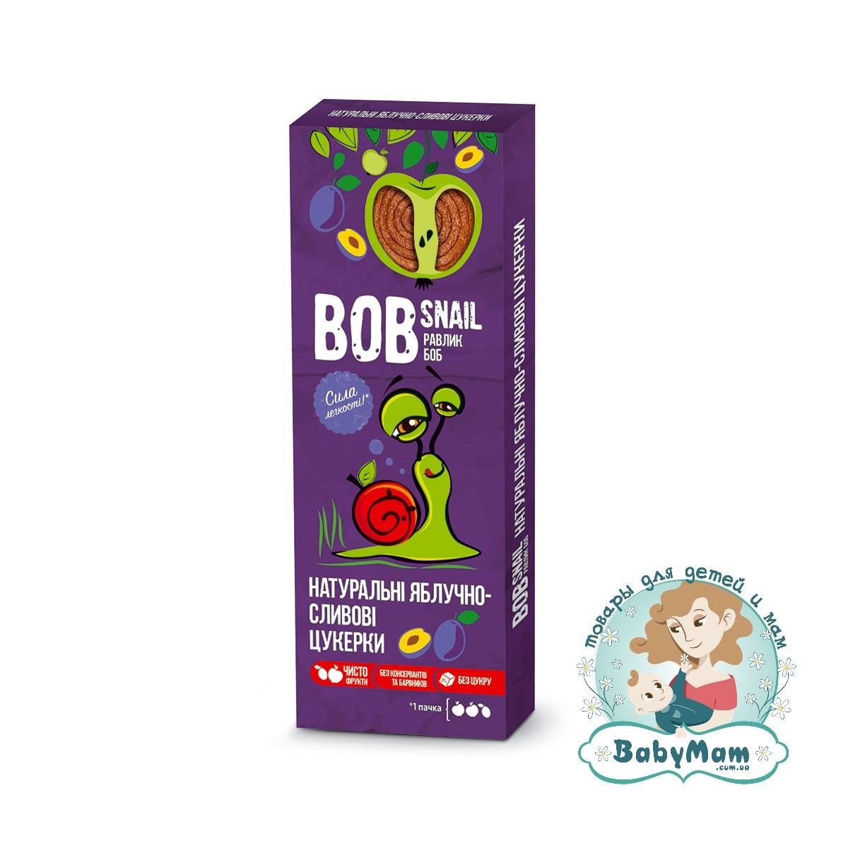 Конфеты натуральные Bob Snail (Равлик Боб) Яблочно-Сливовые, 30гр