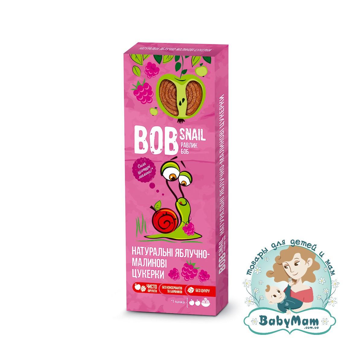 Конфеты натуральные Bob Snail (Равлик Боб) Яблочно-Малиновые, 30гр