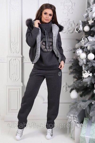 05922e87fa75 Женский спортивный костюм тройка теплый Филипп Плейн №0163 - Стильная  одежда для всей семьи