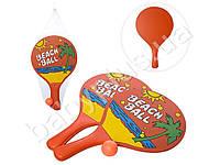 Ракетка пляж теннис, 2шт, толщина 6мм, 1шарик 40мм, МДФ, в сетке