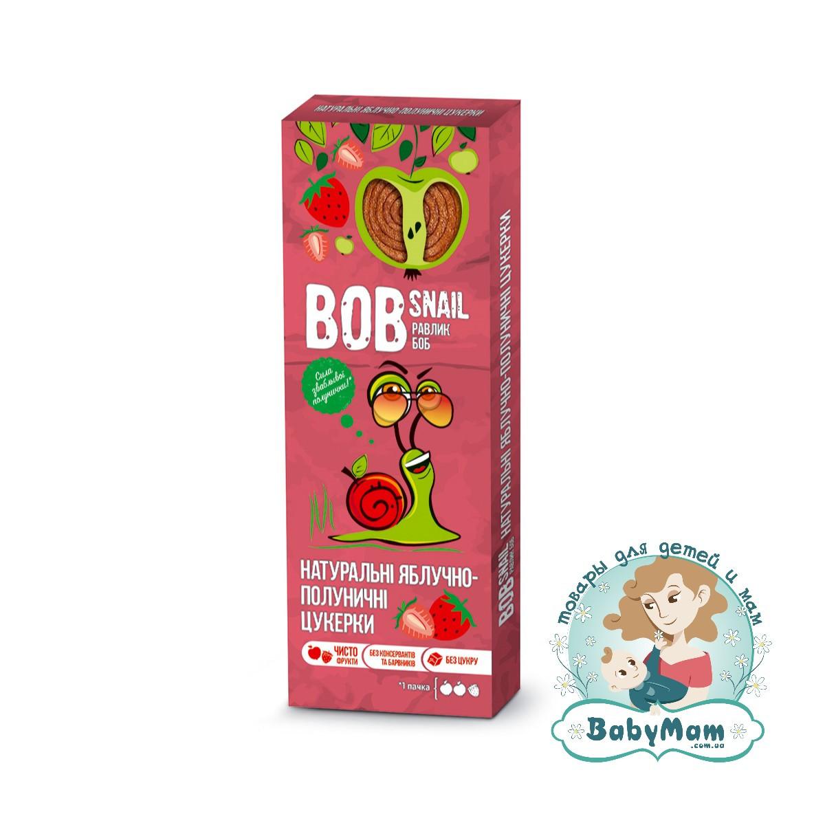 Конфеты натуральные Bob Snail (Равлик Боб) Яблочно-Клубничные, 30гр