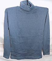 Гольф мужской прямой на флисе (размер 3XL) (цвет джинс) Турецкий СП