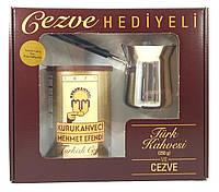 Набор кофе Mehmet Efendi (Мехмет Эфенди) молотый 250 гр + турка