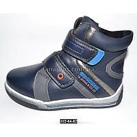 Кожаные зимние ботинки для мальчика, 36 размер (22.9 см), на меху
