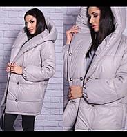 Зимние женские куртки Hailuozi оптом в Украине. Сравнить цены ... 4bf0fc2ad12b2