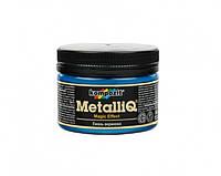 Декоративная эмаль акриловая METALLIQ (голубое сияние) 0,1 кг