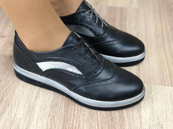 Черные кожаные женские оксфорды с серебряной вставкой 36-40 р, фото 2