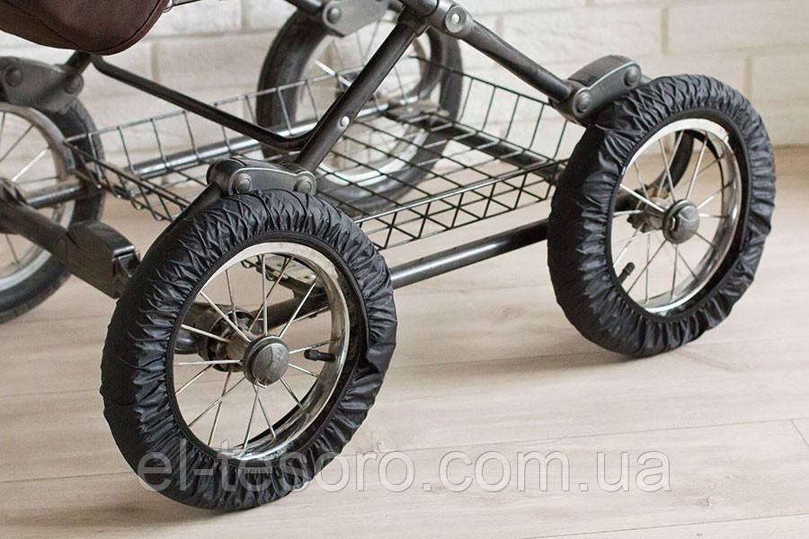Чехлы на колеса коляски (липучка) 2 шт.