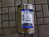 Масляный фильтр ГАЗ 52 МФ4-1017040