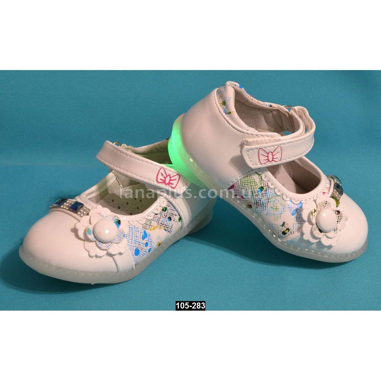 Светящиеся туфли для девочки, LED мигалки, супинатор, 24 размер (14.5 см)