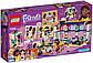 Lego Friends Магазин аксессуаров Андреа 41344, фото 2