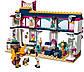 Lego Friends Магазин аксессуаров Андреа 41344, фото 5