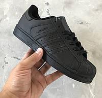 Мужские кроссовки Adidas Superstar Supercolor Triple Black. Живое фото. Топ Реплика ААА+