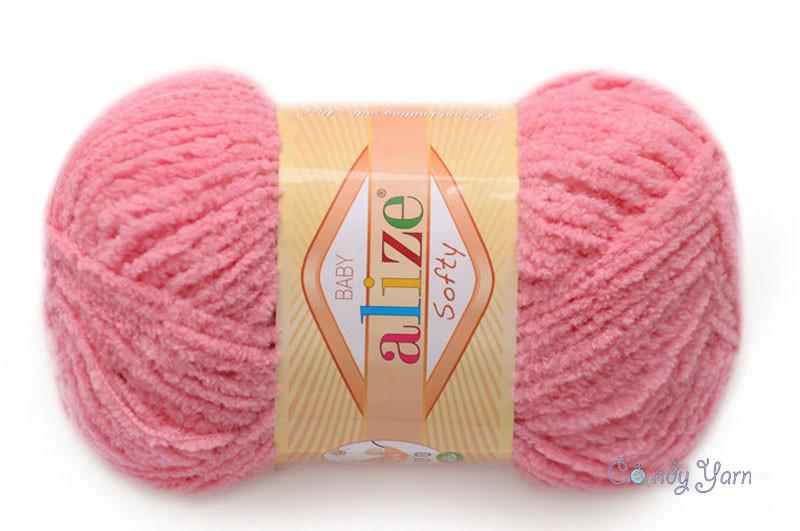 Alize Softy, №265 персик