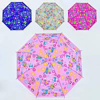 Детский зонт  С 31635  4 в.+ свисток