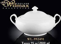 Супник WILMAX 2.8 л. WL-992491