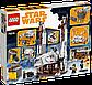 Lego Star Wars Имперский шагоход-тягач 75219, фото 2