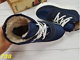 Ботинки 36 размер  дутики зимние на тракторной подошве синие К738, фото 8