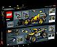 Lego Technic VOLVO колёсный погрузчик ZEUX 42081, фото 2